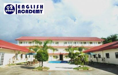 Trường Anh ngữ C2 UBEC – Cebu