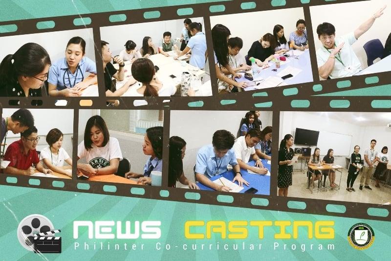 News Casting_171207_0024