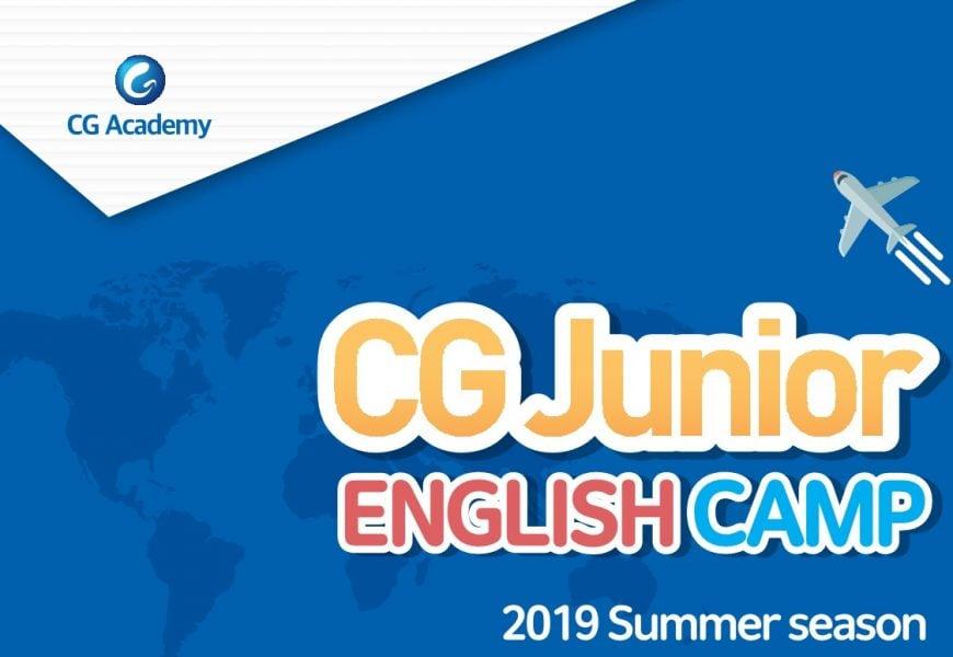 Trại hè tiếng Anh English Summer Camp 2019 Trường CG – Philippines
