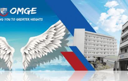 Trường Anh ngữ OMGE – Cebu