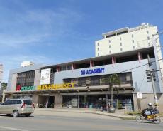 Trường Anh ngữ 3D – Cebu